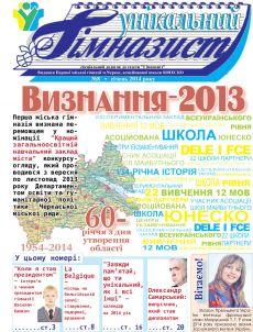 2014-01(No-8).jpg