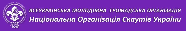 logo-ukr1.png
