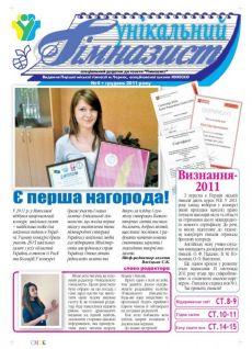 2011-12.jpg