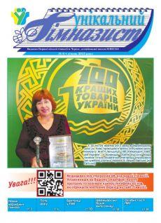 2013-01(No-6).jpg